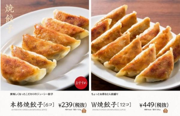 2015-11-10 しらべぇ記事用_画像3