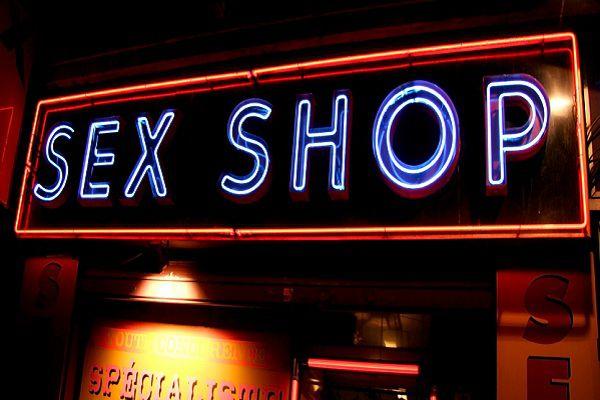 Магазин интимных товаров