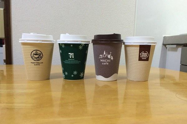コーヒー飲み比べ