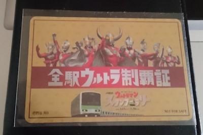 sirabee0229deguchi001