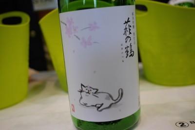 萩の鶴さくら猫