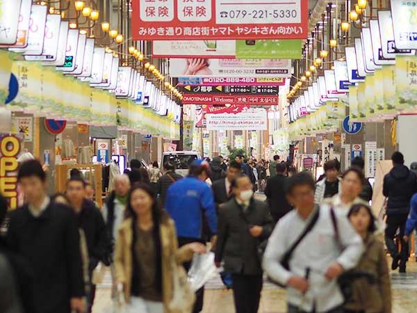 姫路の商店街