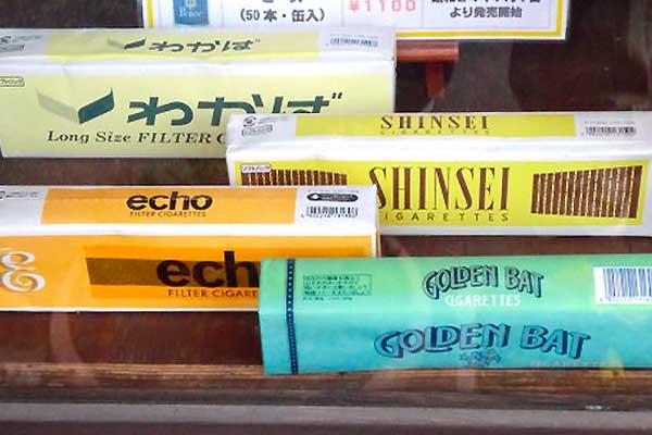 旧3級品たばこ