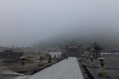 恐山極楽温泉