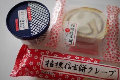 桔梗信玄餅7