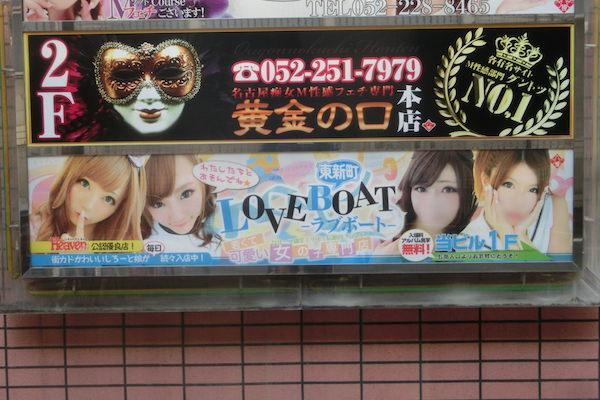ラブボート1