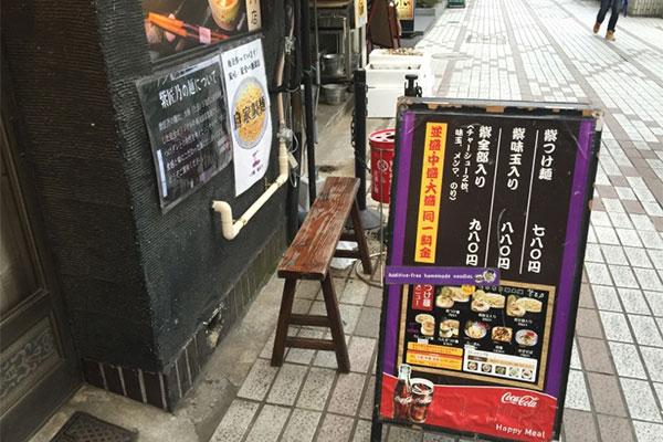 sirabee_160508_murasaki01