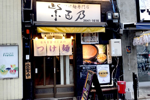 sirabee_160508_murasaki02