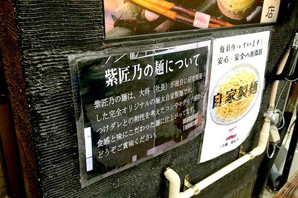sirabee_160508_murasaki03