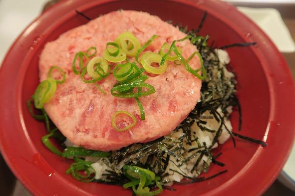 飯島直子が紅生姜大量で炎上!松屋牛丼で ...