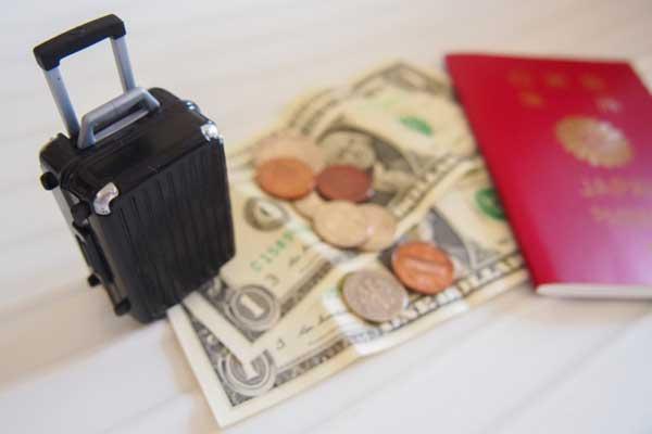 海外旅行と外貨