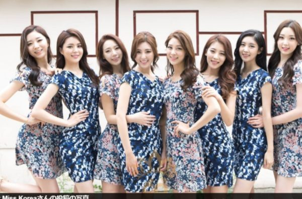 FireShot Capture 051 - (1) 미스코리아 Miss Korea_ - https___www.facebook.com_1957missk