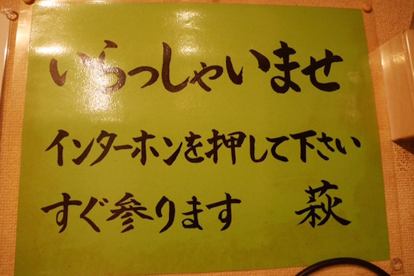 sirabee0727ookiakikohagi003