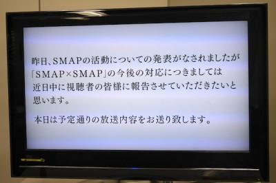 smap2