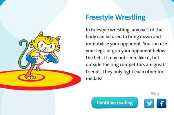 画像はリオ五輪公式サイトのスクリーンショット