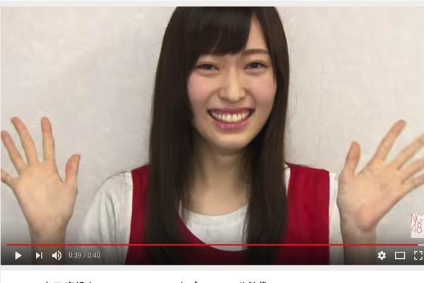 NGT48山口真帆 「生配信中にムフフ?」とネットで炎上騒ぎ – ニュース ...