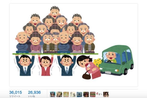 【池袋暴走事故】松永さん夫 「飯塚幸三は2人の命を奪ったこと自覚してほしい。飯塚幸三を厳罰に処してほしい。 交通事故ない未来を」 ->画像>13枚