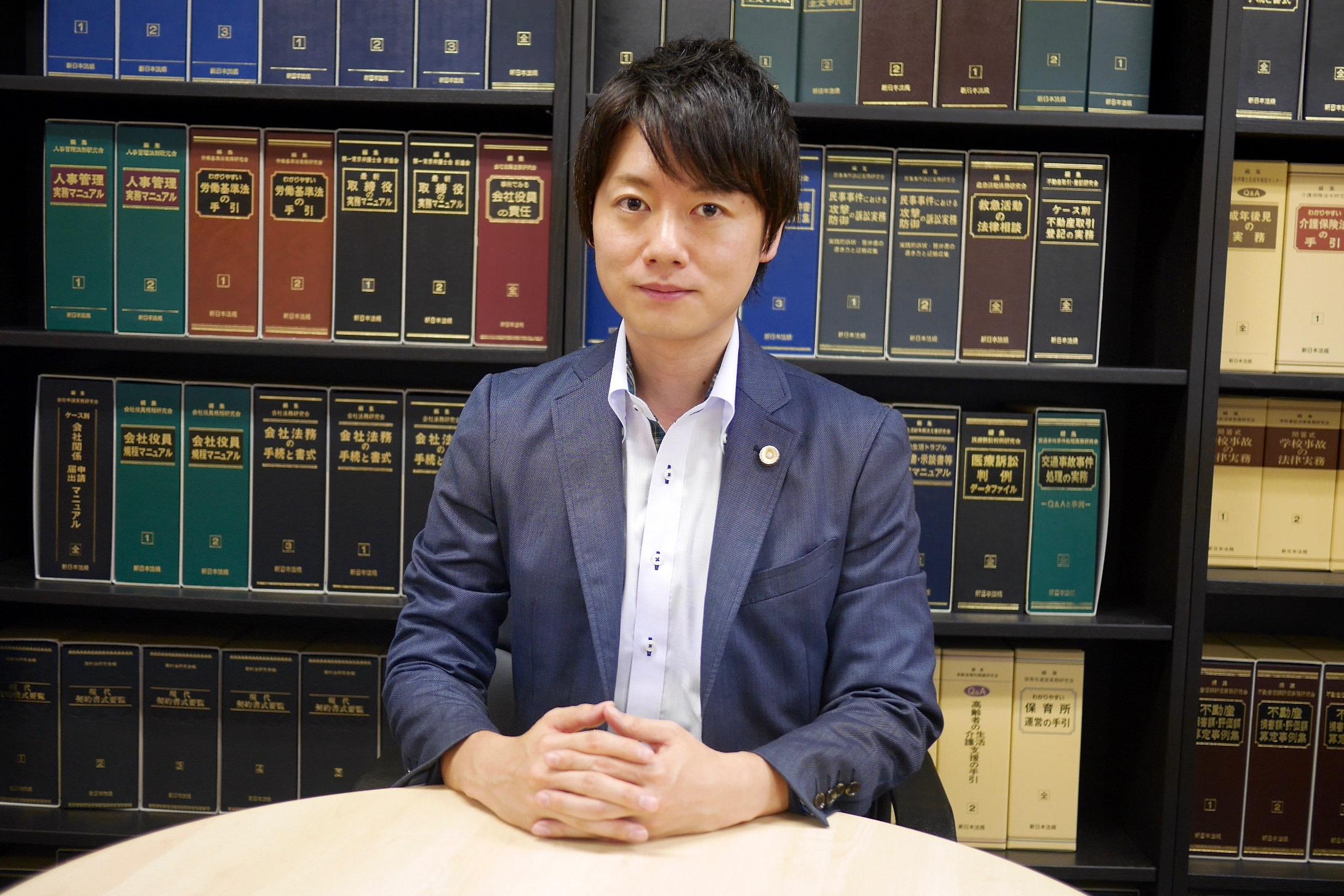 佐藤大和弁護士