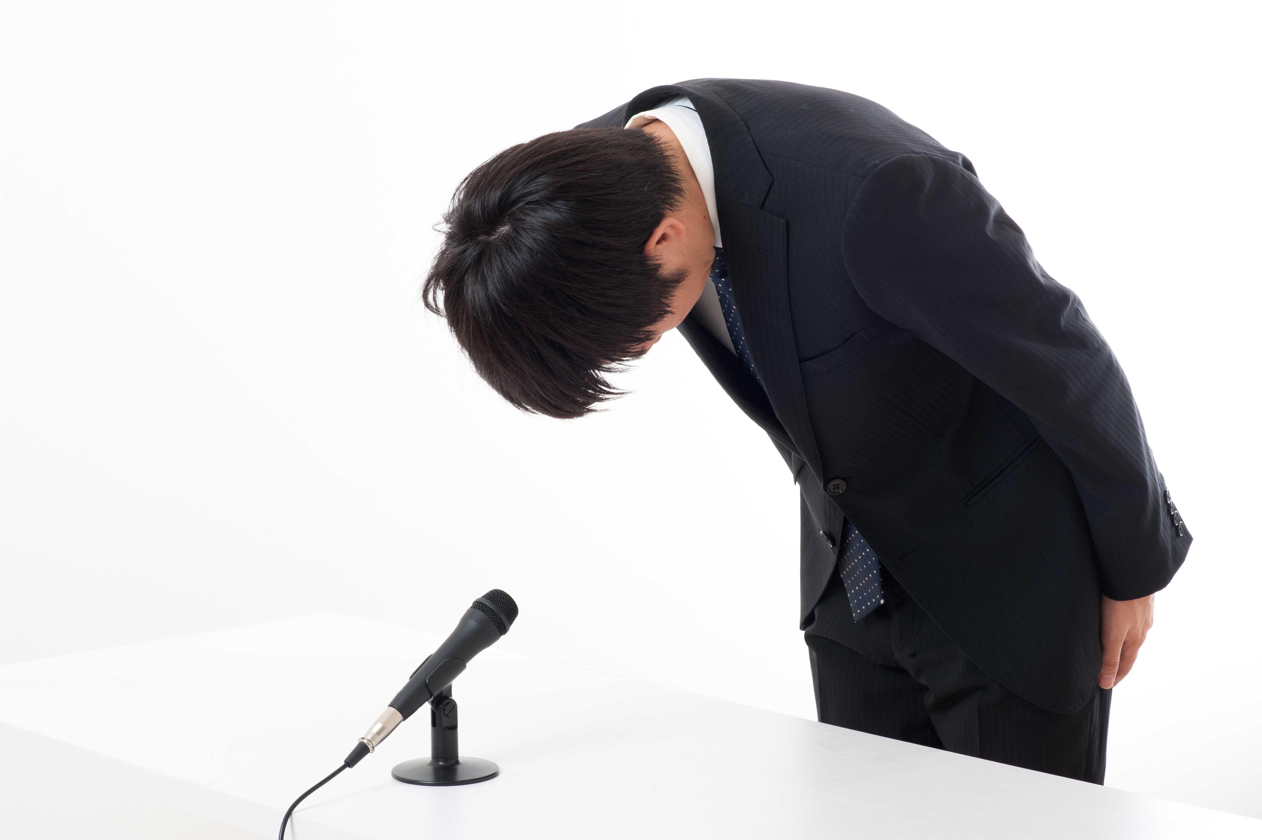 俳優 成年 不祥事 ドラマ 未
