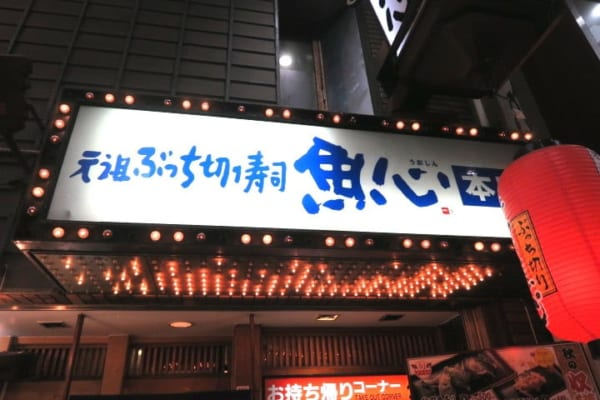 sirabee1017ookiakiko_sushi002