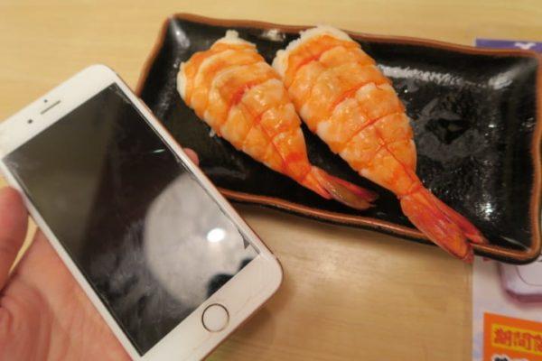 sirabee1017ookiakiko_sushi005