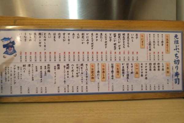 sirabee1017ookiakiko_sushi022