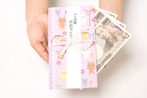 友達 出産 祝い 現金