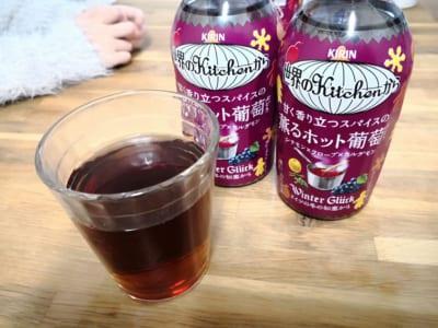 ホット ドリンク セブン セブンイレブンの温かい飲み物の定番!おすすめや小さいサイズも!