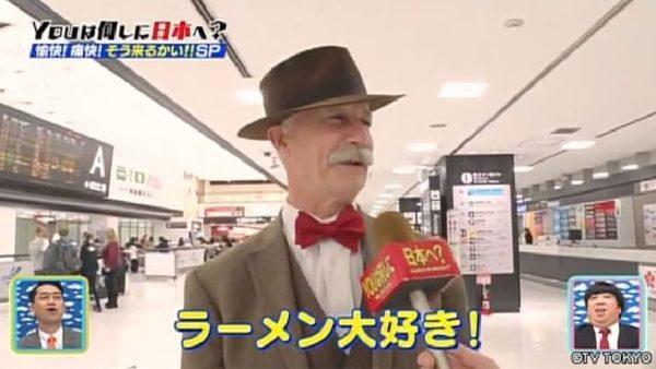 『YOUは何しに日本へ?』年齢バラバラ4人のラーメン旅が驚きの展開