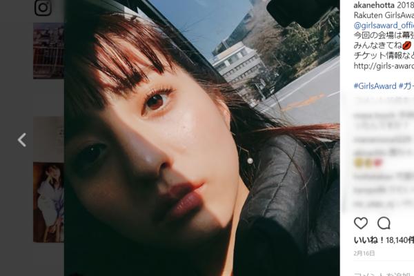 堀田 茜 インスタ
