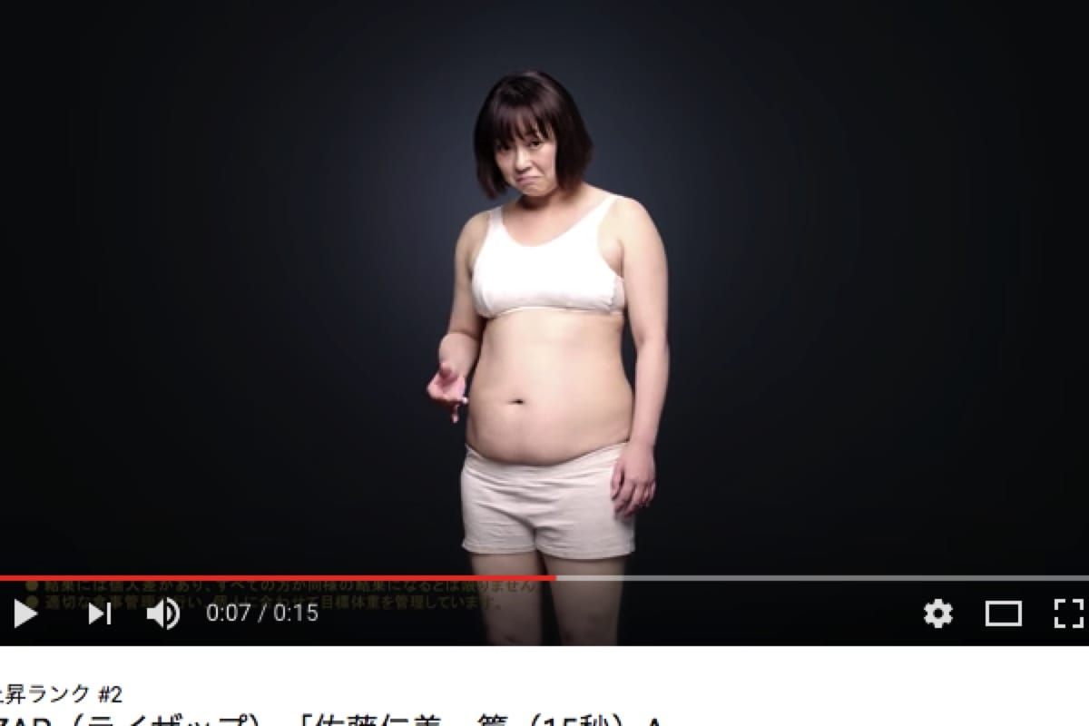 佐藤 仁美