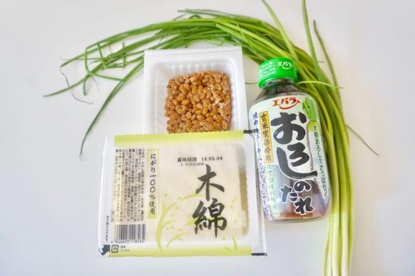 おろし納豆1