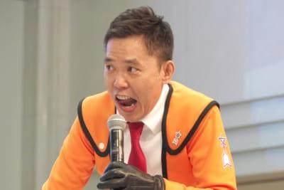 爆笑問題 太田光