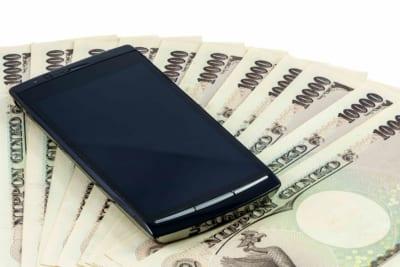 お金とスマートフォン