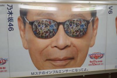 原宿 ポスター