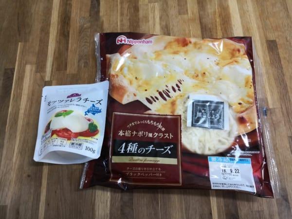 中 妊娠 モッツァレラ チーズ