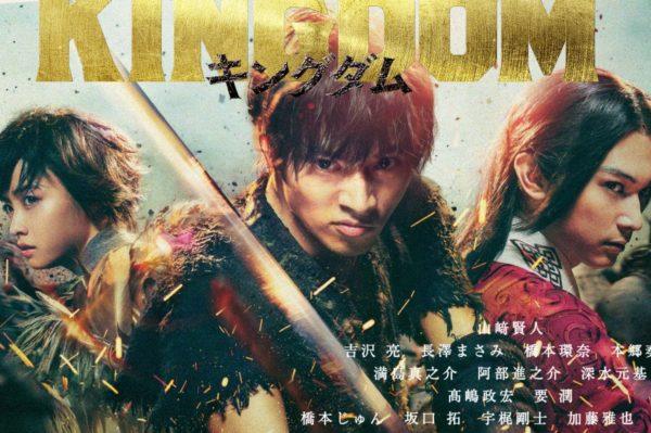 映画版『キングダム』主演は山崎賢人 「またか」「他はいいのに