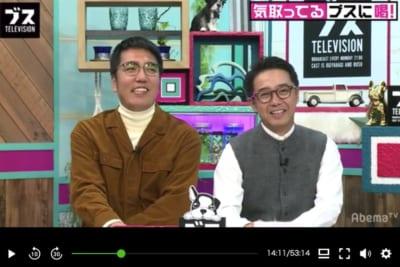 おぎやはぎの「ブス」テレビ