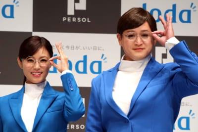 深田恭子、ガリットチュウ福島