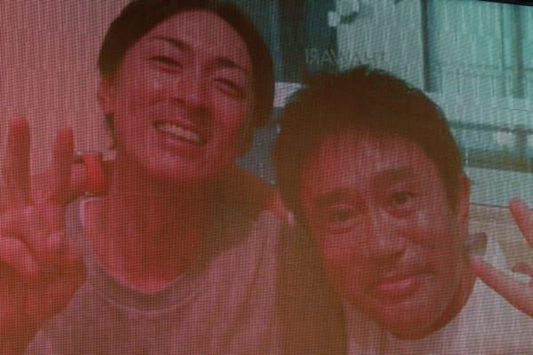 浜田・矢部ツーショット