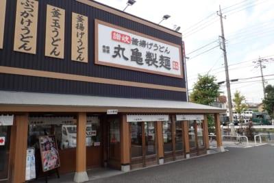 """丸亀製麺、8月31日から""""歴代人気No.1メニュー""""が限定復活 嬉しすぎる…"""