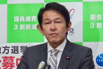 小川直也氏と松野頼久元官房副長官の美人妻に密会疑惑 「政界の渡り鳥」関係者が激白