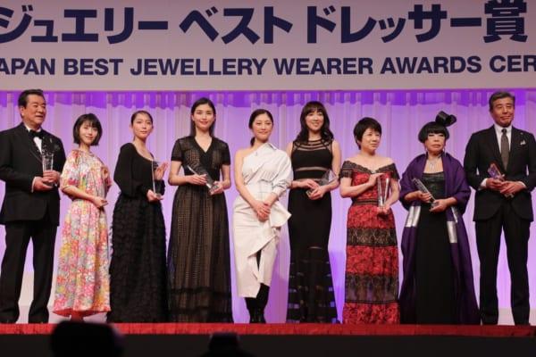 日本ジュエリー ベスト ドレッサー賞