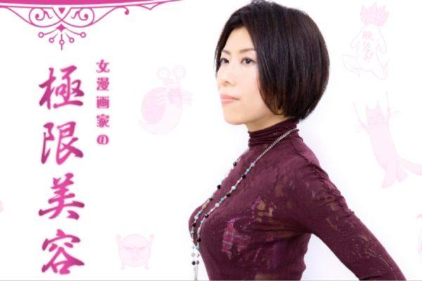 「柴田亜美」の画像検索結果