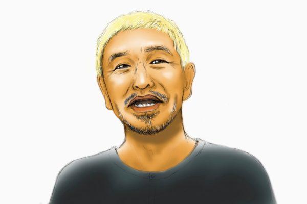 松本人志、自らの過ちをファンに謝罪 「残念」「不祥事が続くな…」