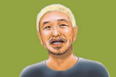 松本人志、浜田雅功のPCR検査結果を語るも… 「嘘でしょ?」と視聴者驚き