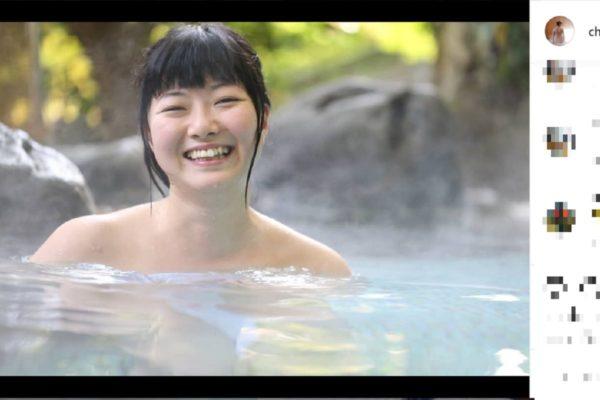 温泉モデル・しずかちゃん