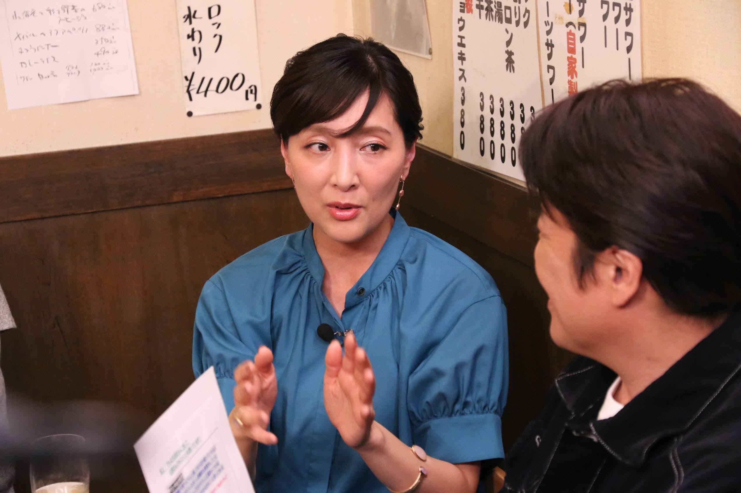 「生田智子」の画像検索結果