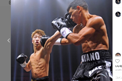 井上尚弥選手、ボクシング
