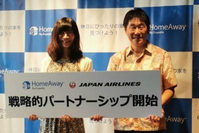 ハワイ旅行ですらコスパ良すぎてヤバい JALと提携した民泊サイト『HomeAway』の物件が神